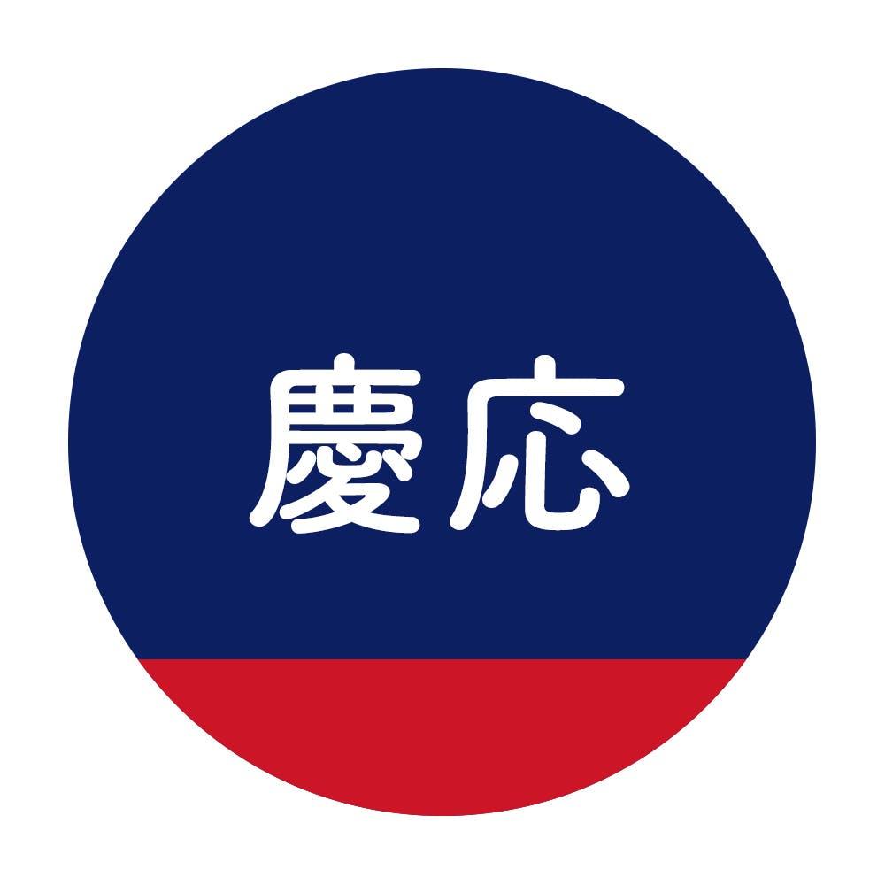 Keio 1000x1000.jpg?ixlib=rails 3.0