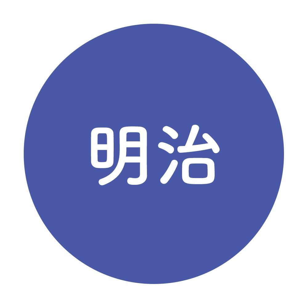 Meiji 1000x1000.jpg?ixlib=rails 3.0