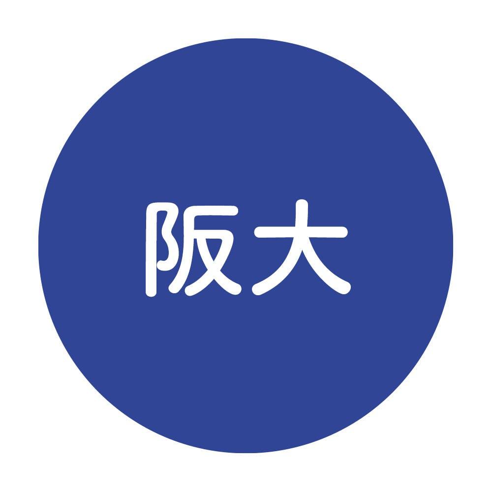 Osaka 1000x1000.jpg?ixlib=rails 3.0