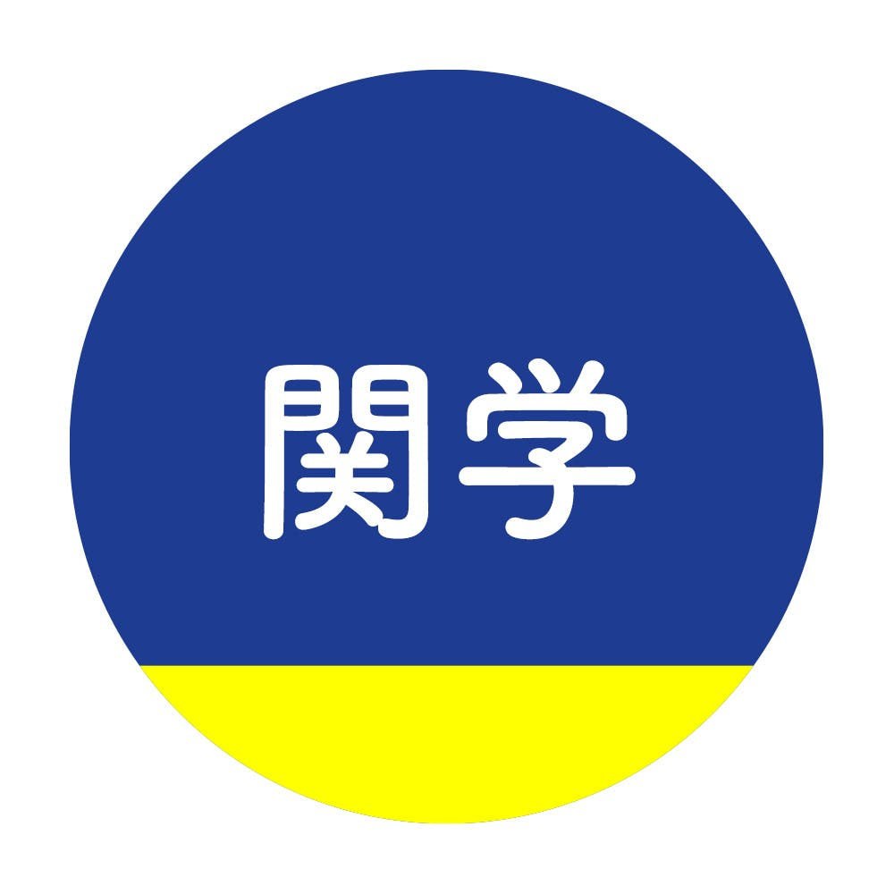 Kangaku 1000x1000.jpg?ixlib=rails 3.0