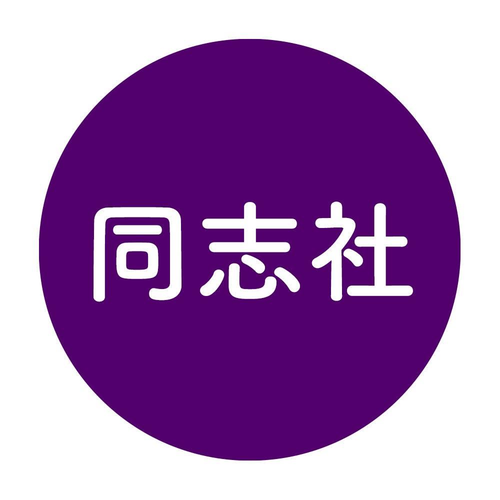Doshisha 1000x1000.jpg?ixlib=rails 3.0