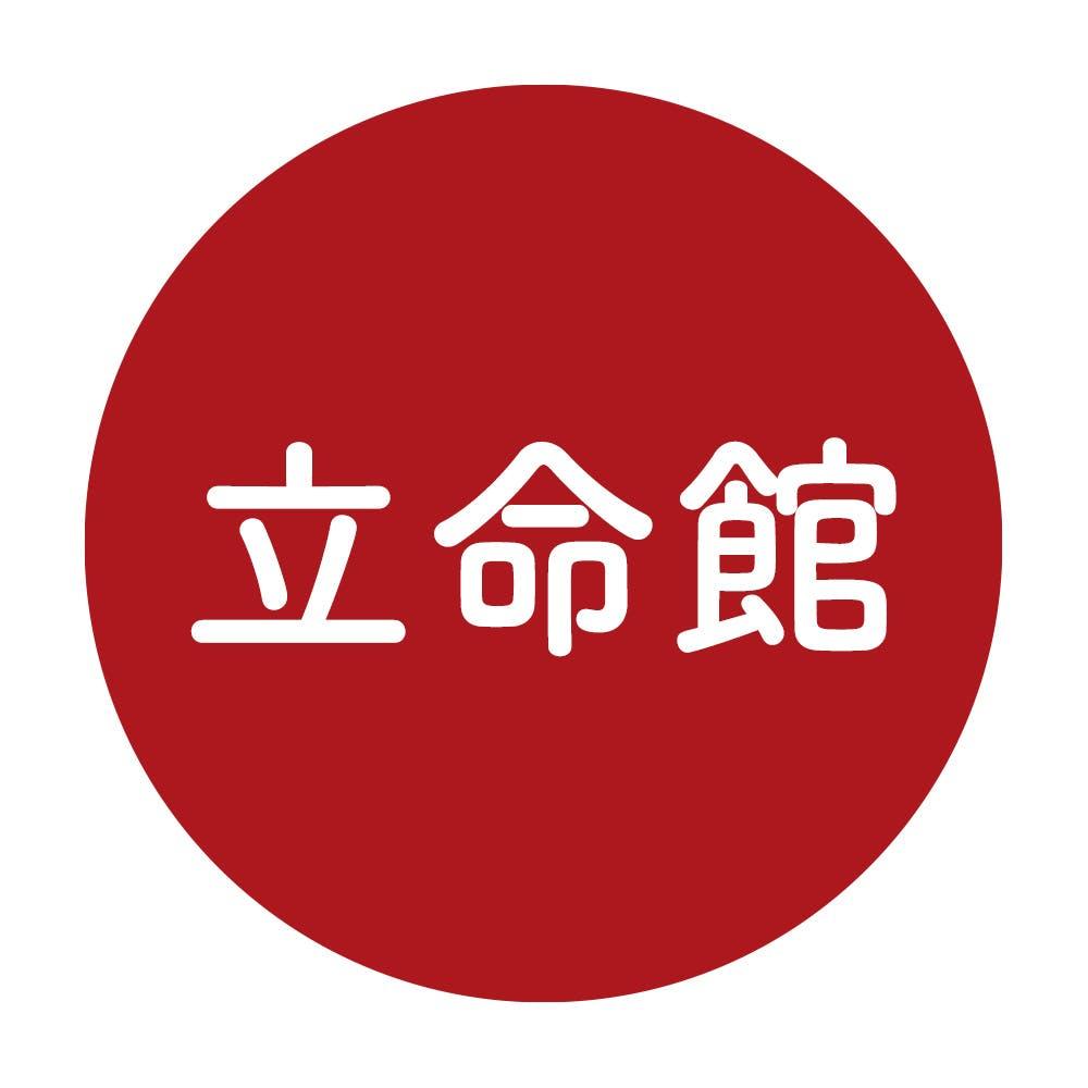 Ritsumeikan 1000x1000.jpg?ixlib=rails 3.0