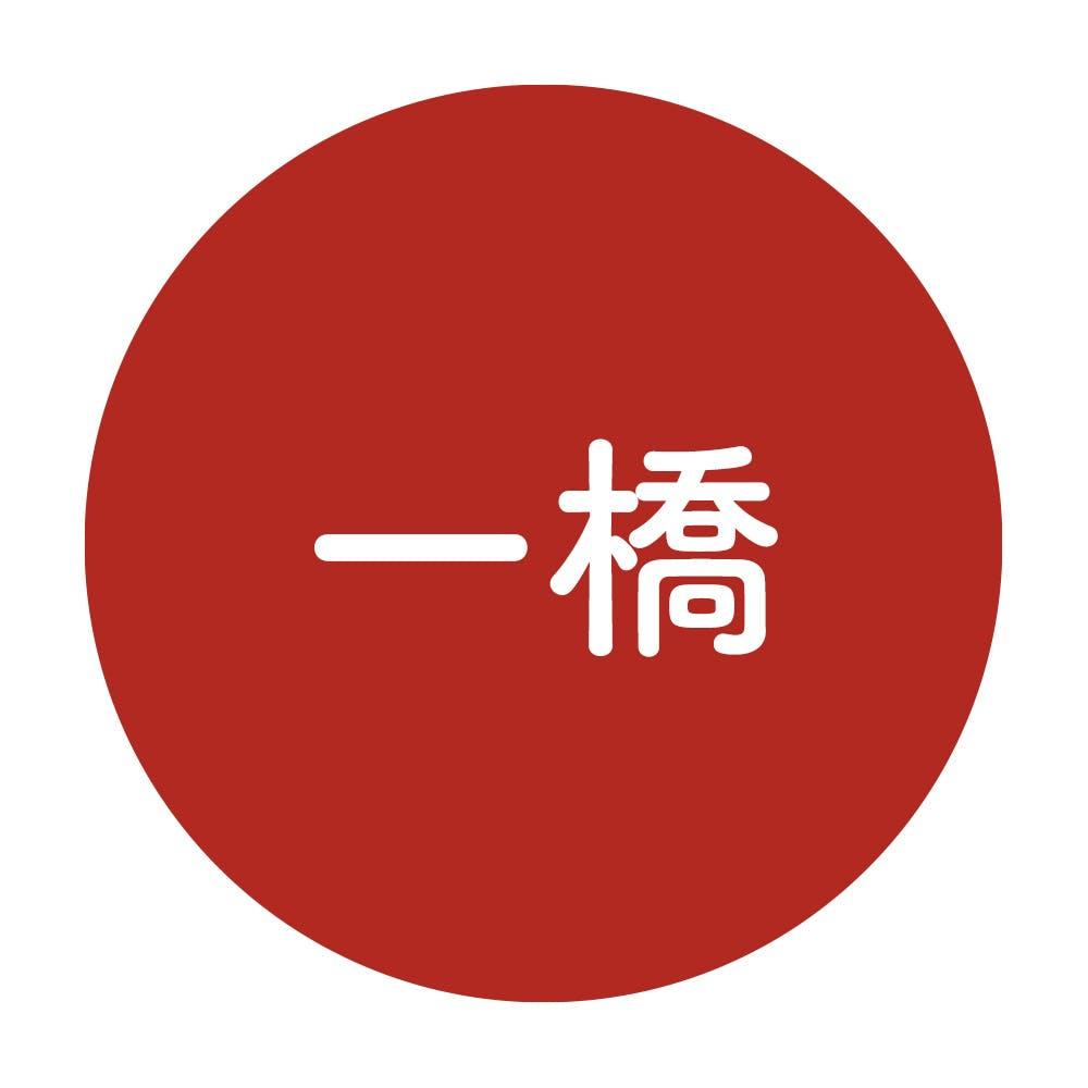 Hitotsubashi 1000x1000.jpg?ixlib=rails 3.0