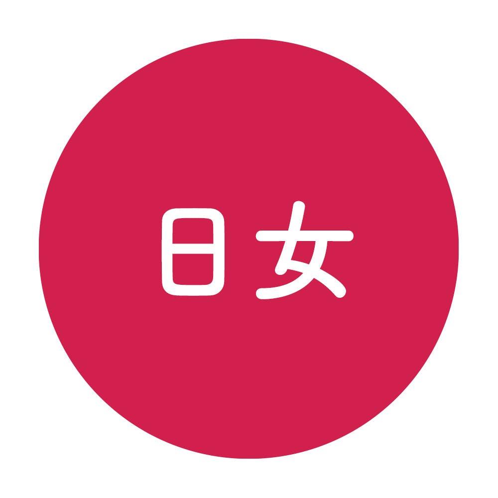 Nichijo 1000x1000.jpg?ixlib=rails 3.0
