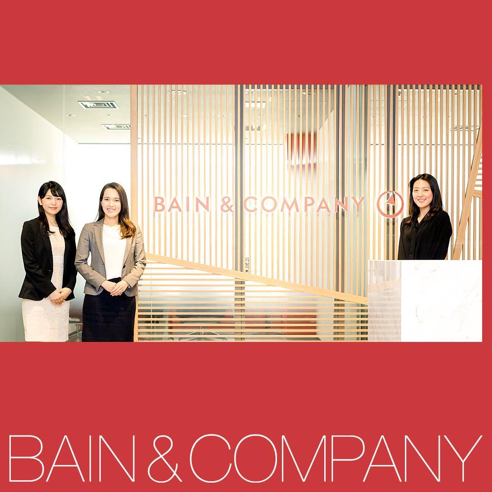 Bain 1000x1000.jpg?ixlib=rails 3.0