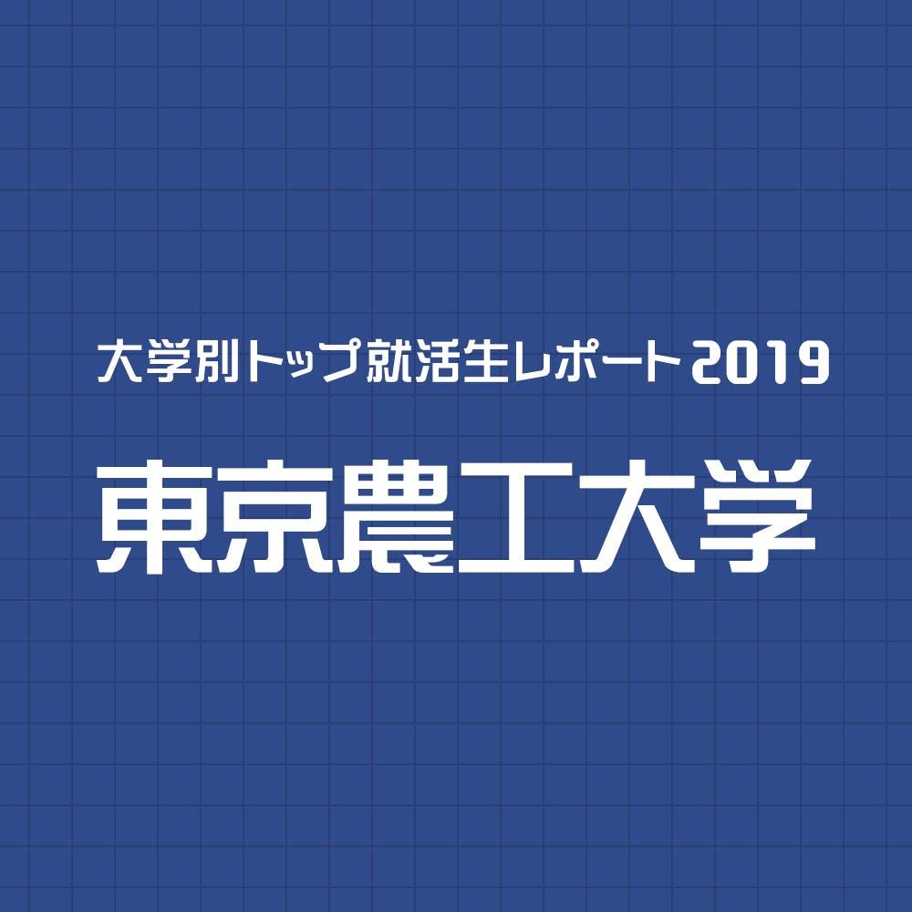 Tokyonoko 1000x1000.jpg?ixlib=rails 3.0