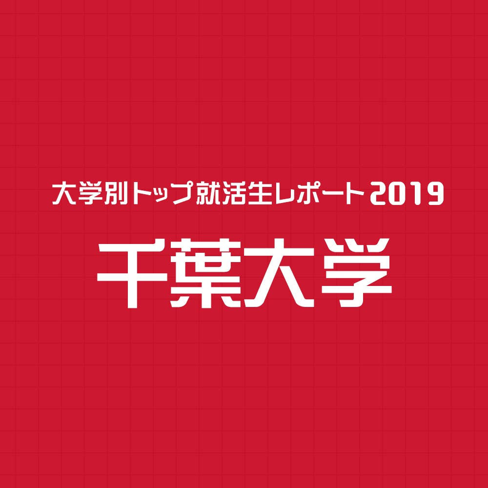 Chiba 1000x1000.jpg?ixlib=rails 3.0