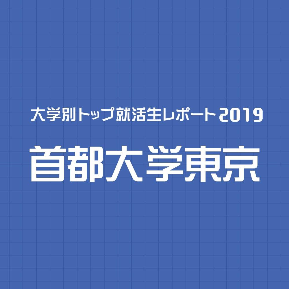 Shutodai 1000x1000.jpg?ixlib=rails 3.0