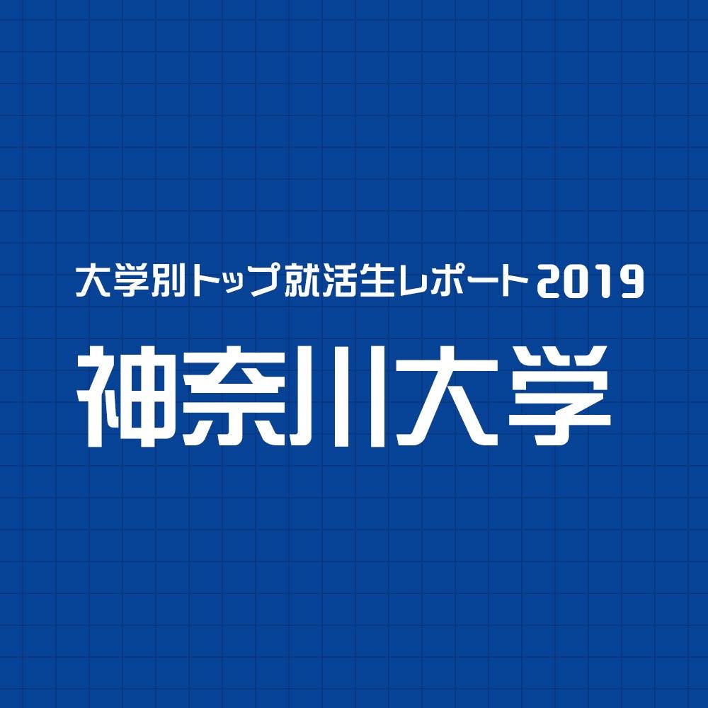 Kanagawa 1000x1000.jpg?ixlib=rails 3.0