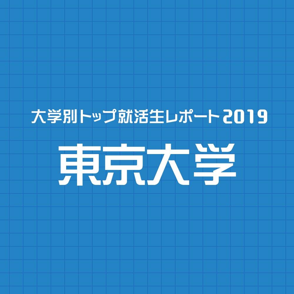 Tokyo 1000x1000.jpg?ixlib=rails 3.0