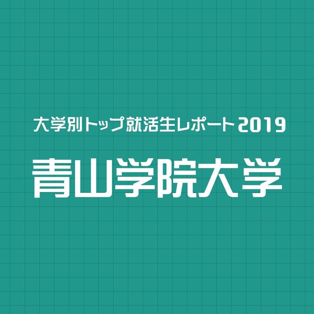 Aogaku 1000x1000.jpg?ixlib=rails 3.0