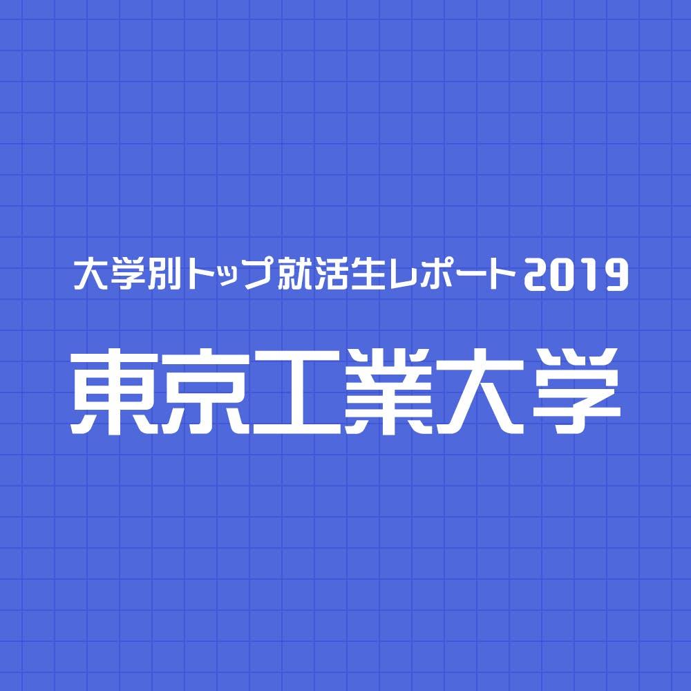 Tokyokogyou 1000x1000.jpg?ixlib=rails 3.0
