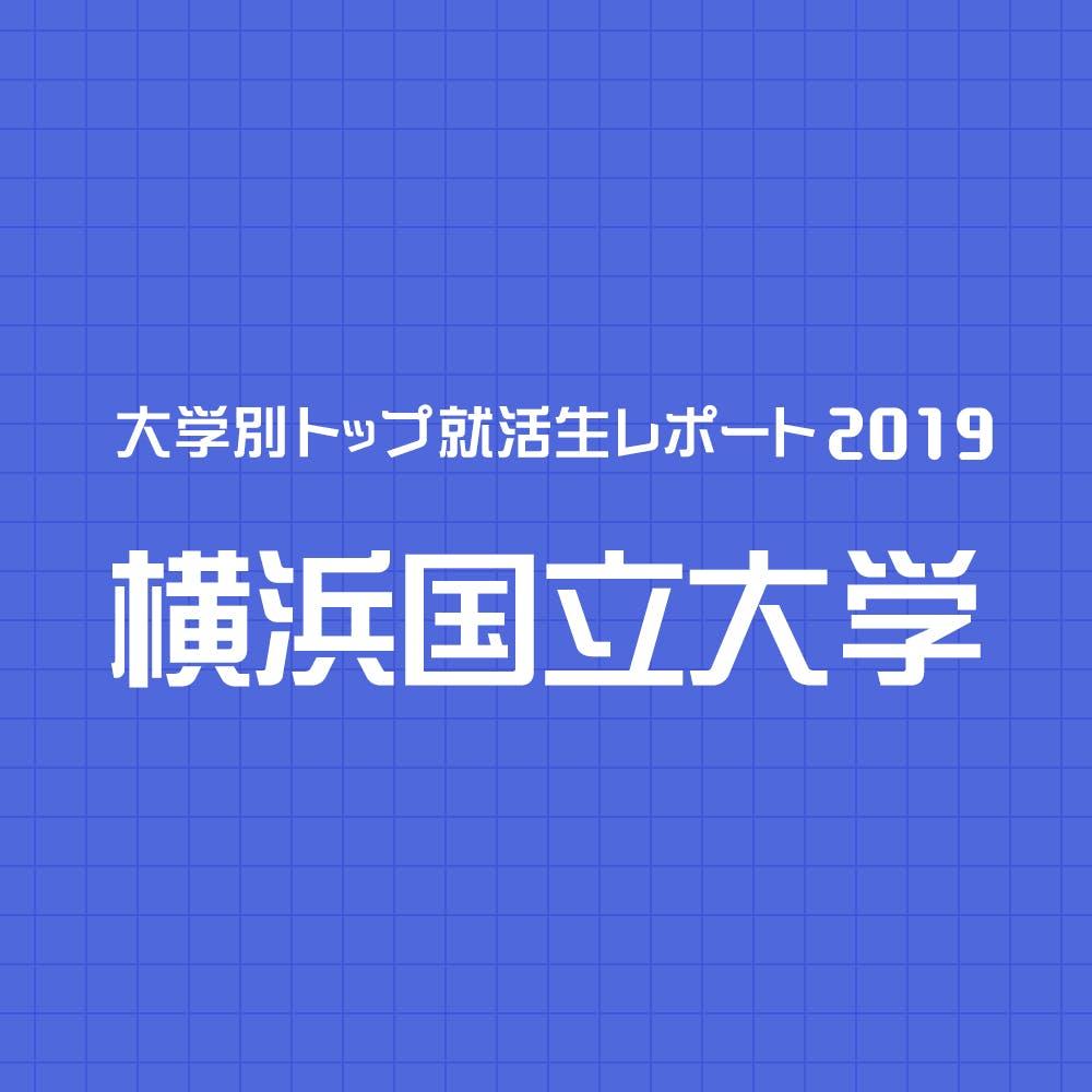 Yokokoku 1000x1000.jpg?ixlib=rails 3.0