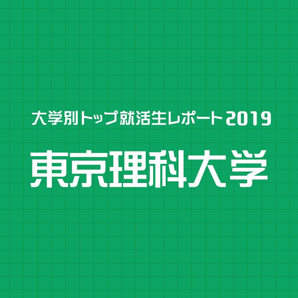 Tokyorika 1000x1000.jpg?ixlib=rails 3.0