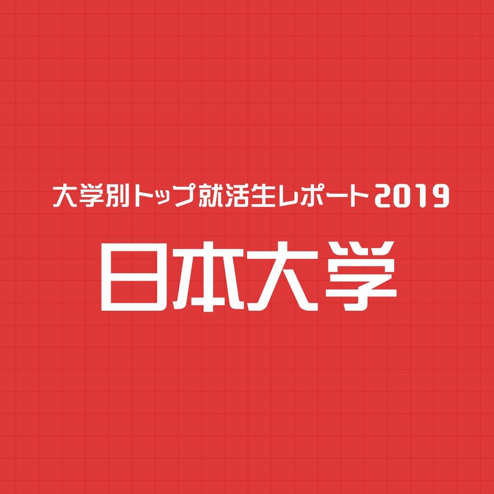 Nihon 1000x1000.jpg?ixlib=rails 3.0
