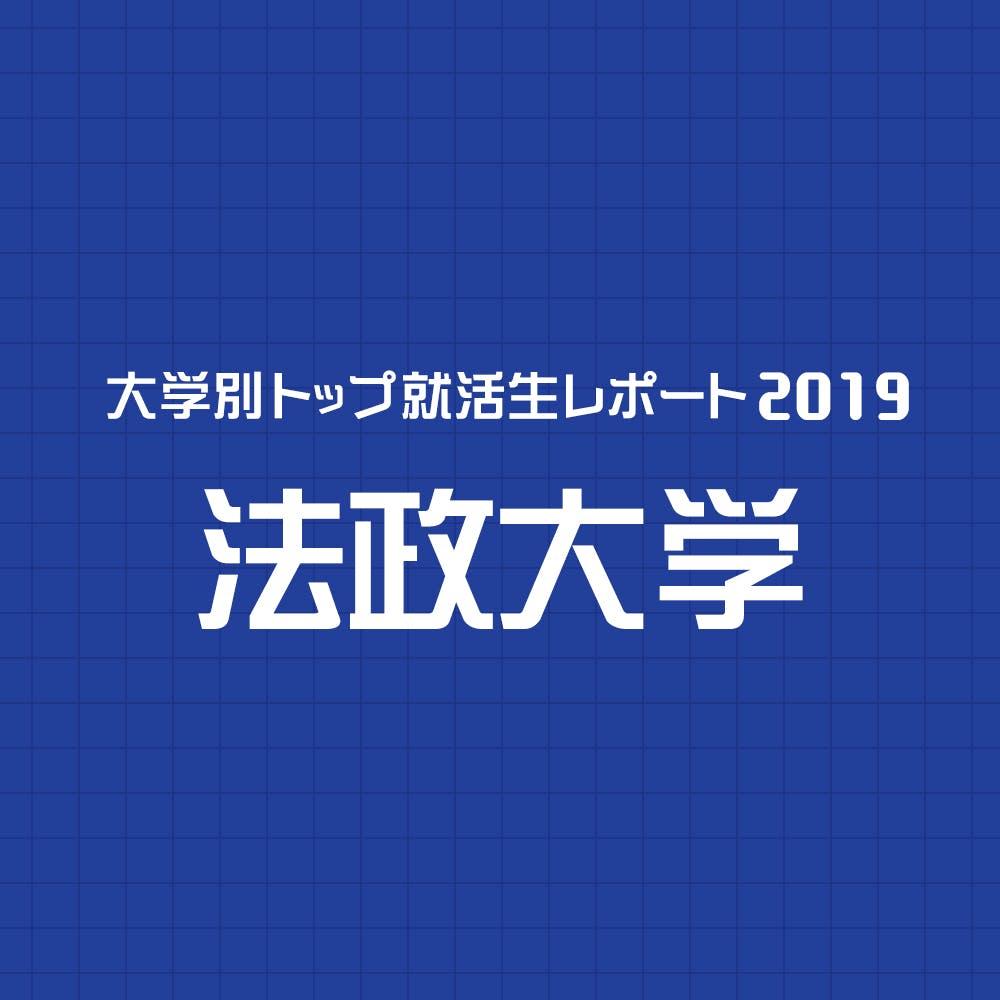 Hosei 1000x1000.jpg?ixlib=rails 3.0
