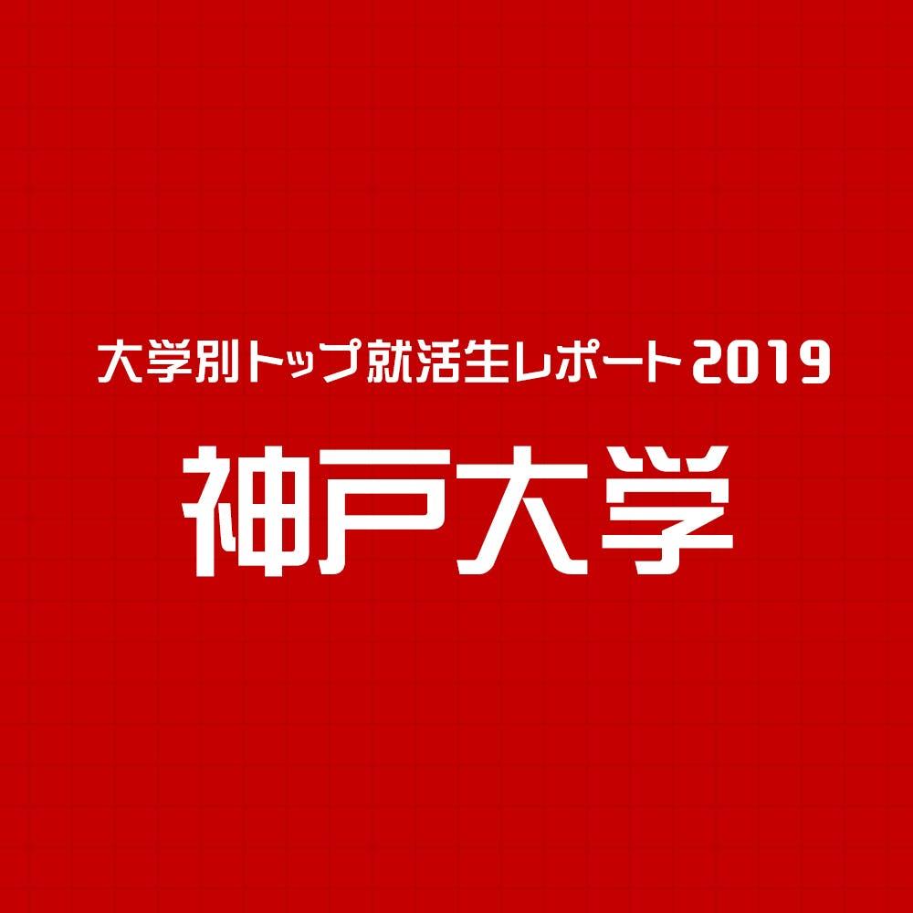 Shindai 1000x1000.jpg?ixlib=rails 3.0