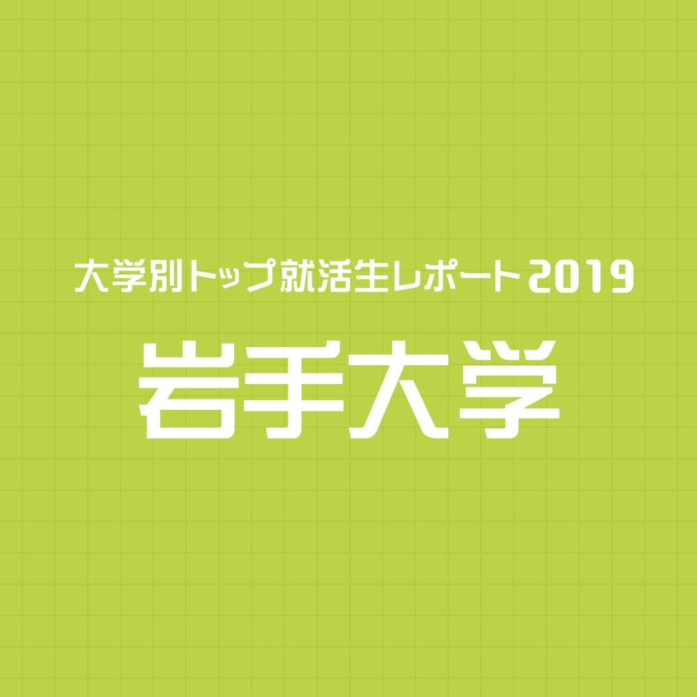 Iwate 1000x1000.jpg?ixlib=rails 3.0
