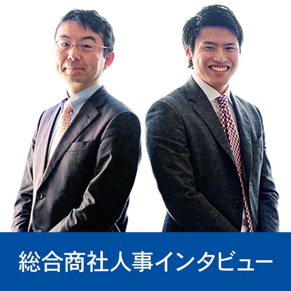 Itochu 1000x1000.jpg?ixlib=rails 3.0