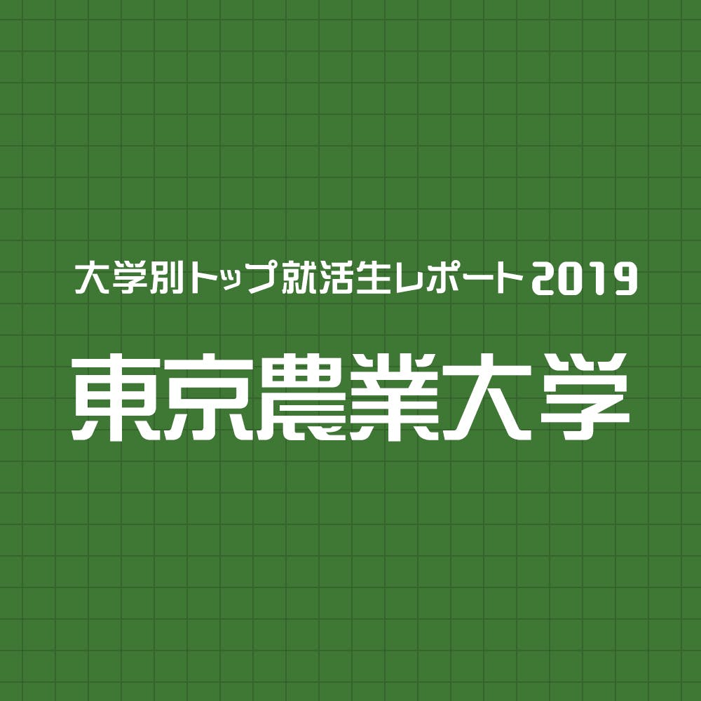 Tokyonogo 1000x1000.jpg?ixlib=rails 3.0