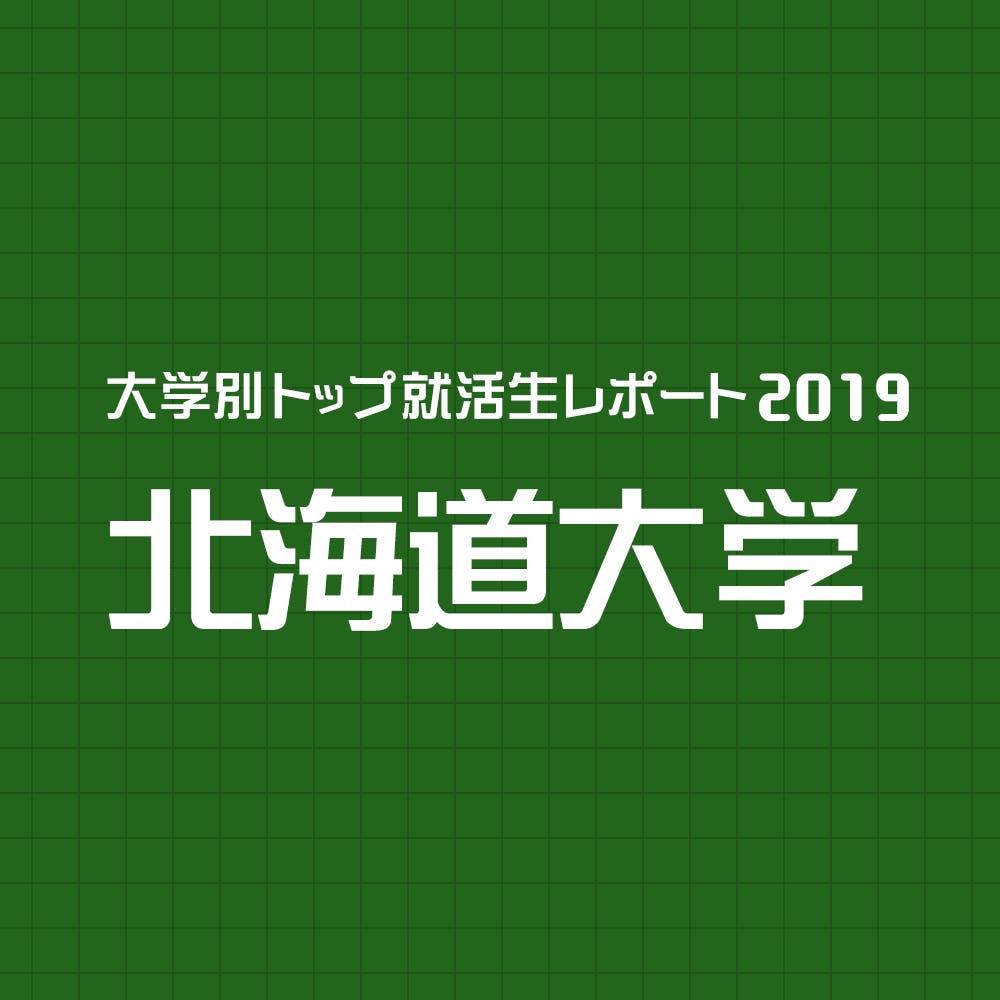 Hokkaido 1000x1000.jpg?ixlib=rails 3.0