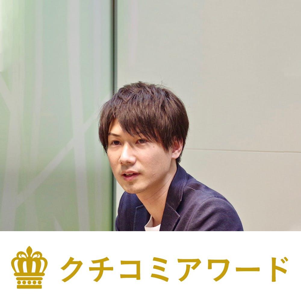 1561536753 award asahishinbun 1000x1000.jpg?ixlib=rails 3.0