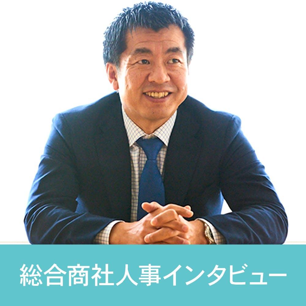 Sumisho 1000x1000.jpg?ixlib=rails 3.0