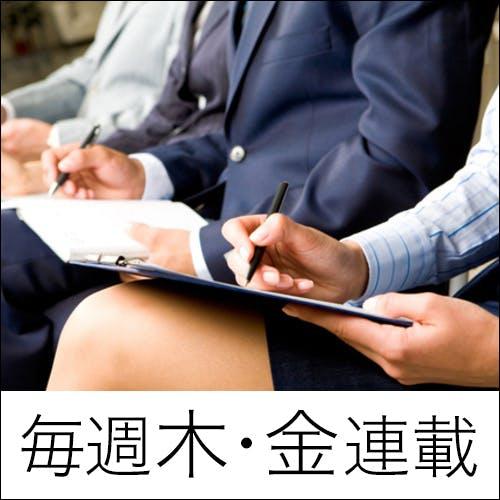 Diary 1000x1000 3.jpg?ixlib=rails 3.0