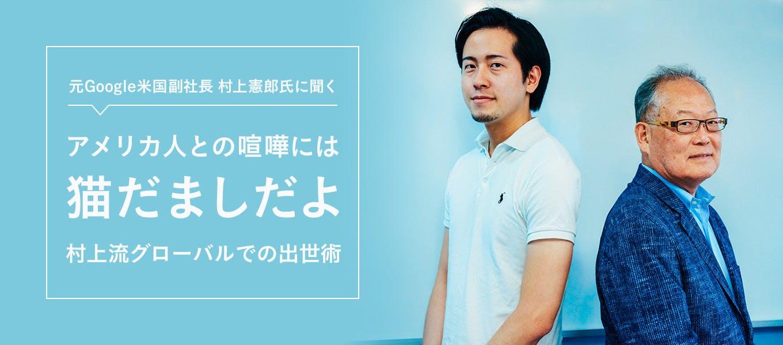 Murakami 680x300 2x 2.jpg?ixlib=rails 3.0