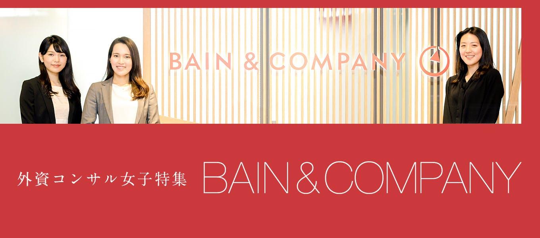 Bain 680x300 2x.jpg?ixlib=rails 3.0