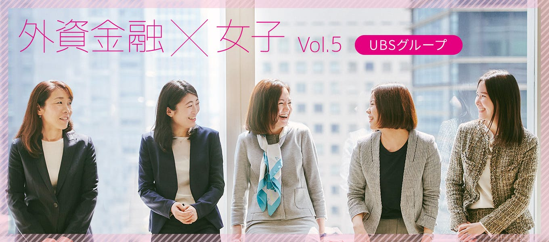 Ubs 680x300 2x (1).jpg?ixlib=rails 3.0