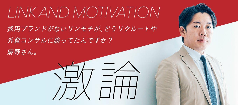 Asano 680x300 2x 1.jpg?ixlib=rails 3.0
