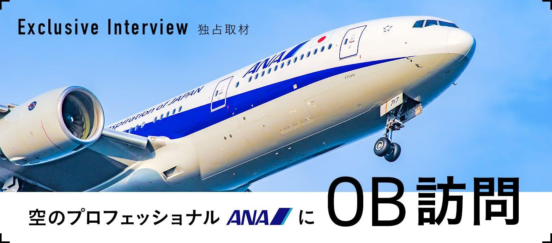 Ana 680x300 2x.jpg?ixlib=rails 3.0