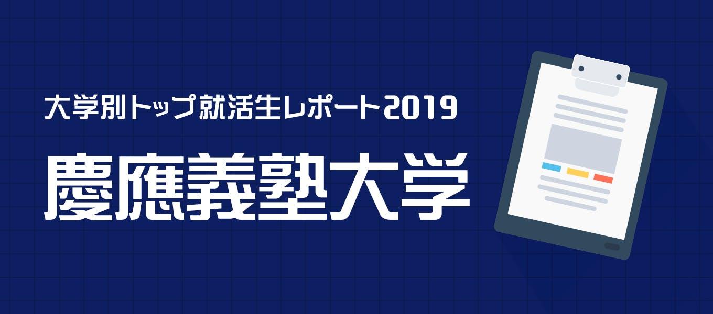 Keio 680x300 2x.jpg?ixlib=rails 3.0