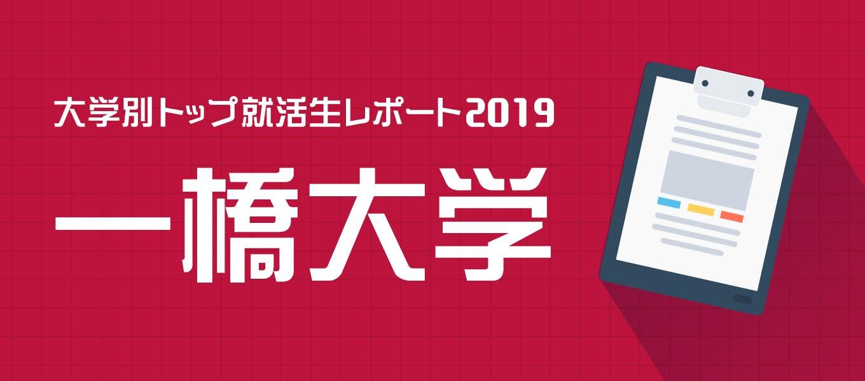 Hitotsubashi 680x300 2x.jpg?ixlib=rails 3.0