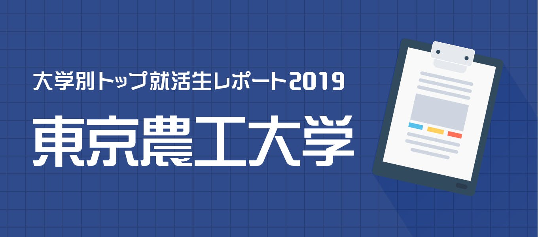 Tokyonoko 680x300 2x.jpg?ixlib=rails 3.0