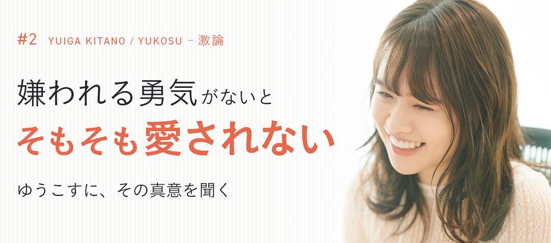 Yukos 680x300 2x 2.jpg?ixlib=rails 3.0