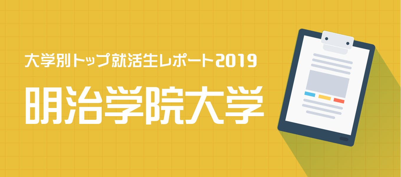 Meigaku 680x300 2x.jpg?ixlib=rails 3.0