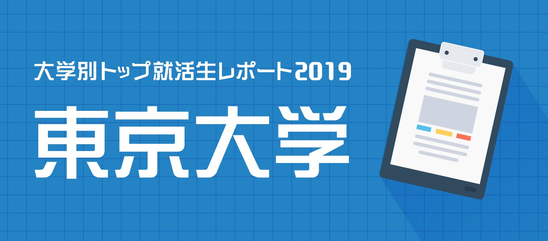 Tokyo 680x300 2x.jpg?ixlib=rails 3.0