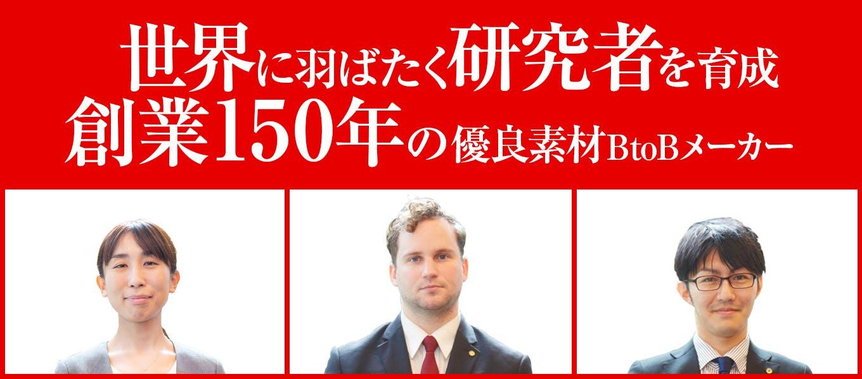 Nihoncornstarch 680x300 2x 4 2.jpg?ixlib=rails 3.0