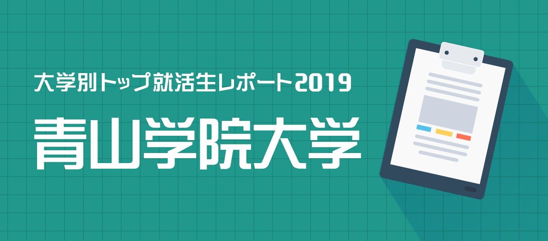 Aogaku 680x300 2x.jpg?ixlib=rails 3.0