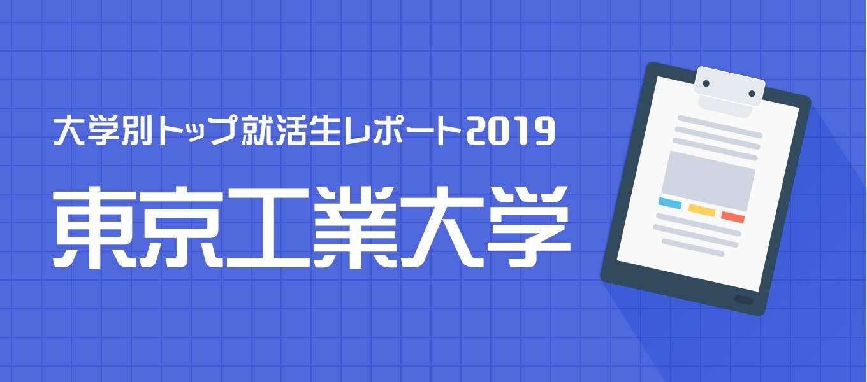 Tokyokogyou 680x300 2x.jpg?ixlib=rails 3.0