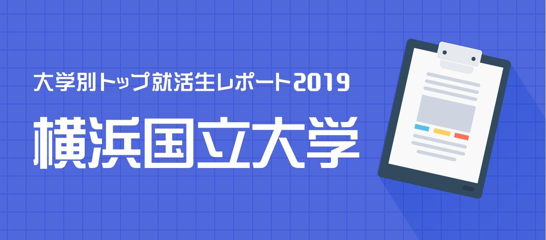 Yokokoku 680x300 2x.jpg?ixlib=rails 3.0
