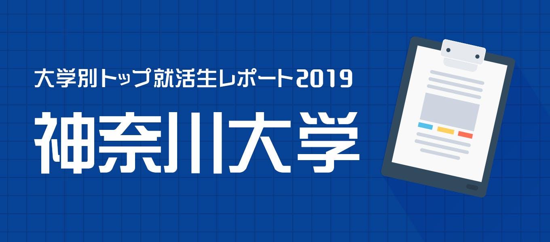 Kanagawa 680x300 2x.jpg?ixlib=rails 3.0