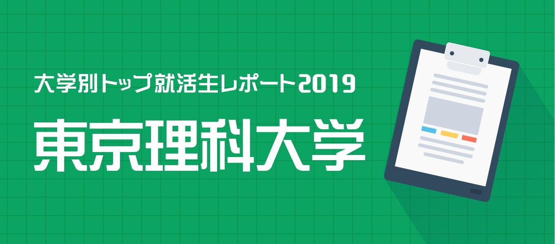 Tokyorika 680x300 2x.jpg?ixlib=rails 3.0