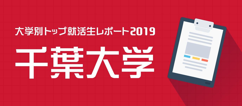 Chiba 680x300 2x.jpg?ixlib=rails 3.0