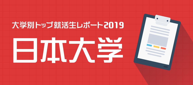 Nihon 680x300 2x.jpg?ixlib=rails 3.0