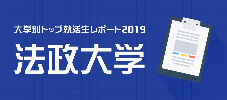 Hosei 680x300 2x.jpg?ixlib=rails 3.0