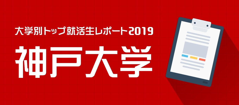 Shindai 680x300 2x.jpg?ixlib=rails 3.0