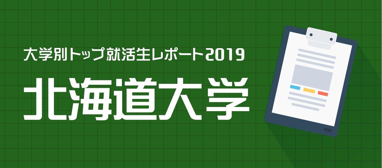 Hokkaido 680x300 2x.jpg?ixlib=rails 3.0